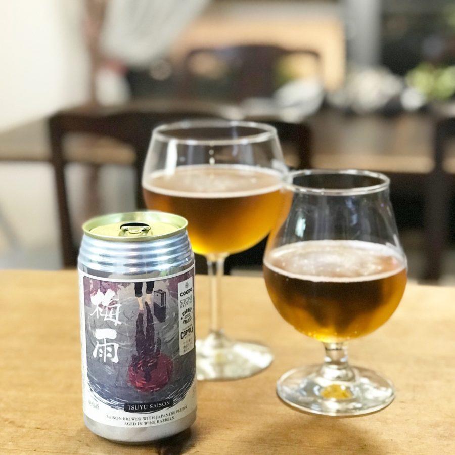 コロナ対策支援:COEDOビールの梅雨セゾン –Tsuyu Saison
